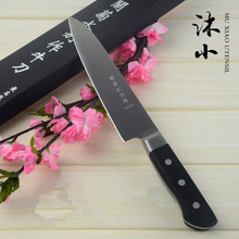 Free Shipping Mu XIAO Stainless Steel Kitchen Chef Meat Knife Beef Sushi Sashimi Knives Fruit Vegetable Multi-purpose Knives