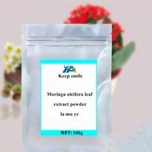 цена Organic Moringa Leaf Powder Extract Moringa Oleifera Leaf Powder Moringa oleifera leaf extract la mu ye Free Delivery в интернет-магазинах