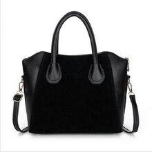 HOT Fashion bags 2016 women s nubuck leather patchwork handbag smiley bag women shoulder bag