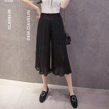 Women s Short Korean High Waist Pleated Wide Leg Pants Female New Summer Nine Points Chic