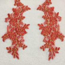 100 Pieces Floral Corded Wedding Motif Bridal Lace Applique Golden Car Bone Patch Trim DIY Sewing Material For 2019
