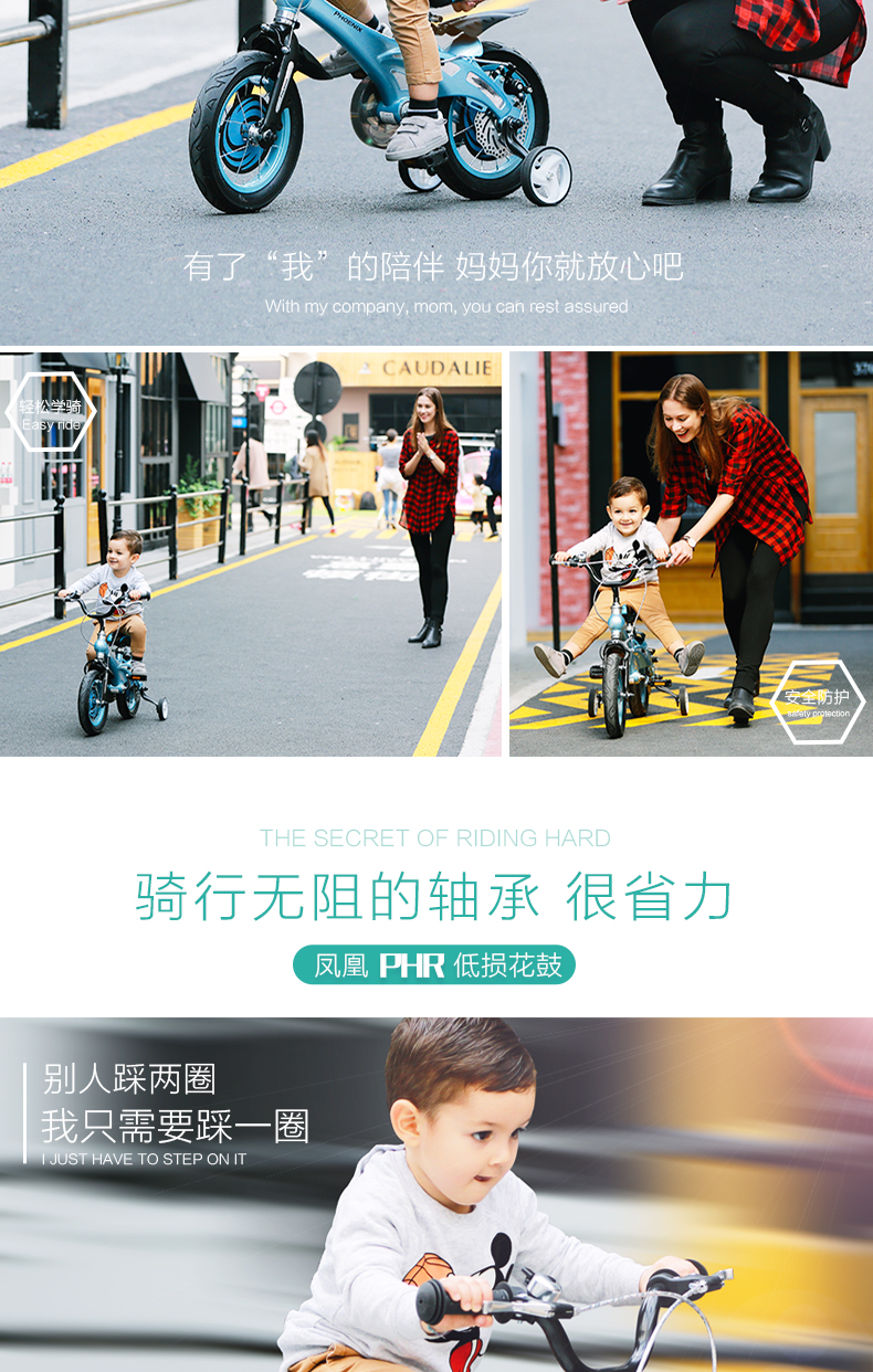 Best New Brand Magnesium Alloy Frame Child Bike 12/14/16 inch Auxiliary Wheel Dual Disc Brake Bicycle Boy Girl Children buggy 5