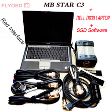 2017 High Quality MB STAR C3 Multiplexer With 12/2016 Software for MB Star C3 Plus D630 Diagnostic PC 4GB Laptop Ready To Work(China (Mainland))