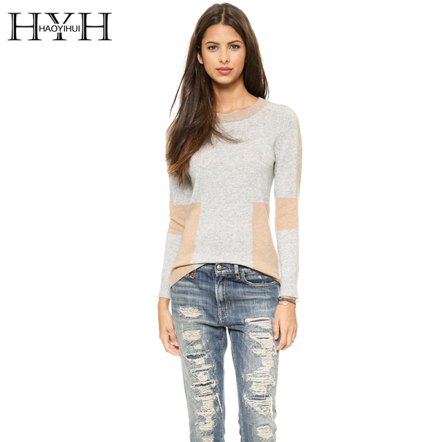 HYH HAOYIHUI 2017 Brand New Autumn Women Fashion Solid Color Crew Neck Slim Sweater Long Sleeve  Brief Style Sweater