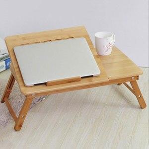 Image 2 - Классический Бамбуковый стол для ноутбука Actionclub, простой компьютерный стол с вентилятором для кровати, дивана, складной регулируемый стол для ноутбука на кровати