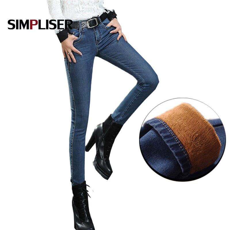 2018 Winter Warm   jeans   Pants Women Thicken Velvet denim trousers Femme Pantalon   jeans   leggings Stretch Plus Size 33 34 Mom   Jeans