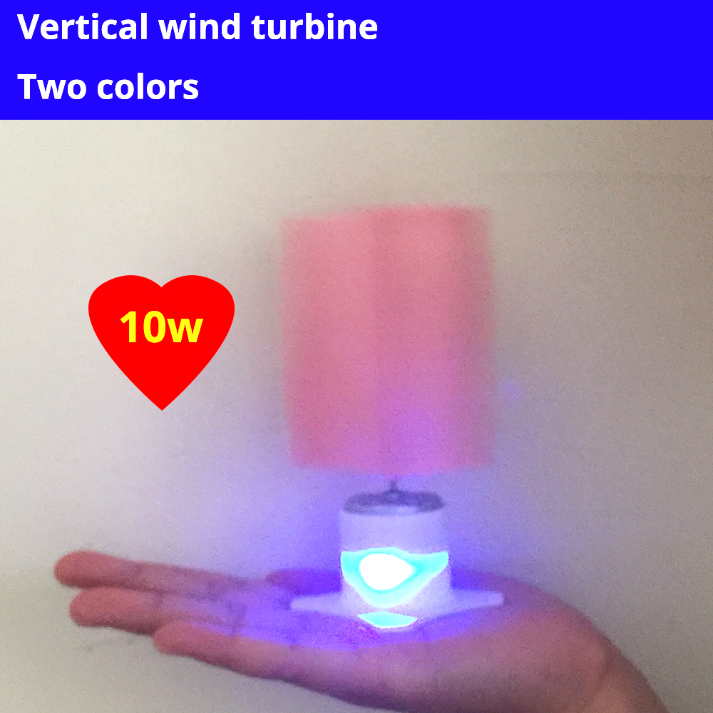 New Micro Motor Small LED lights Vertical Axis Wind Turbine Generator Blades full set DIY wind generator windmill pink color 10