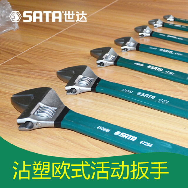 Cedel SATA universal spanner opening Adjustable to live on board spanner  wrench universal import 47248