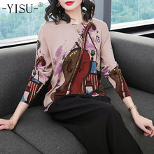YISU Knitted Print Sweater Women Long Sleeve Jumper Pullover Knitwear Tops 2018 Autumn Winter Fashion Guitar print sweater(China)