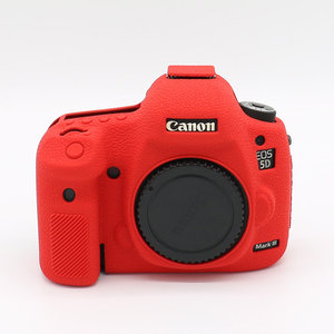 Image 3 - Silikonowy pancerz pokrywa Protector antypoślizgowe tekstury projektu dla Canon EOS 5D Mark III 3 5D3 /5Ds R/5Ds aparat tylko