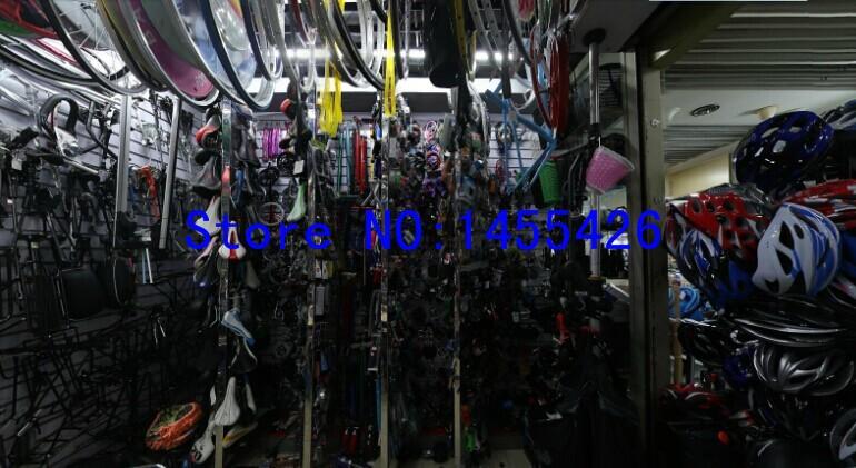 bike company
