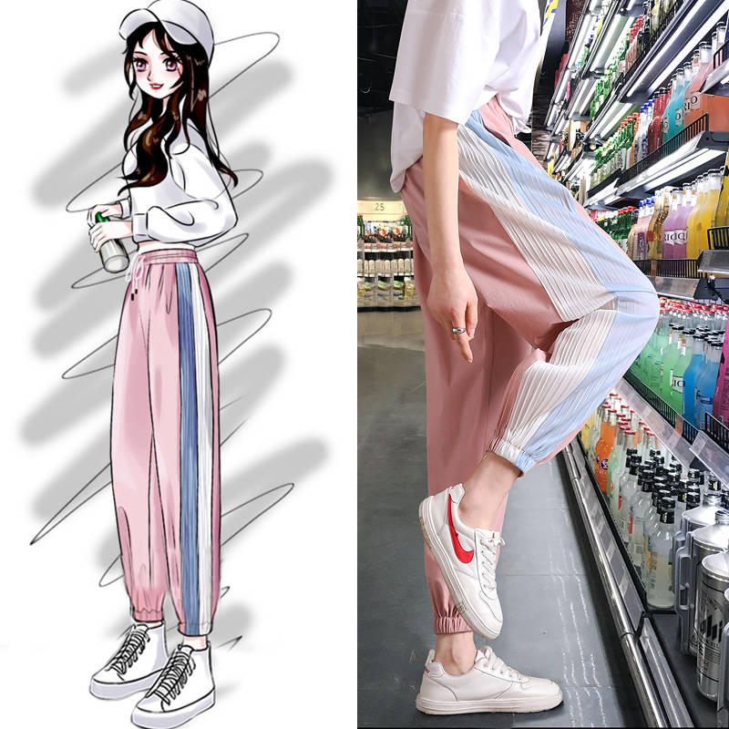 Harem Pants Women Cool Summer Autumn Pants Casual Summer Pants High Waist Slim Work Pants Streetwear Loose Hip Hop Trousers Girl