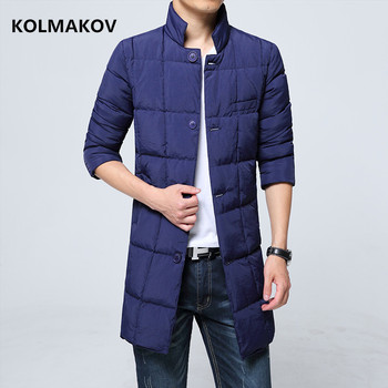 2019 New winter men's coats mens thicken Parka Jacket High quality overcoat thicken Parkas men warm coat male Four colours