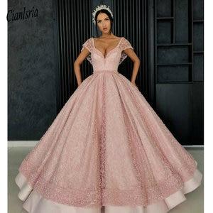 Женское Атласное Бальное Платье до пола, бежевого и розового цвета, с v-образным вырезом и открытой спиной, расшитое бисером, для выпускного ...