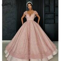 Nude Pink Cap Sleeve Quinceanera Dresses Satin Beaded Prom Ball Gown Deep V Neck Backless Floor Length Vestidos De 15 Anos