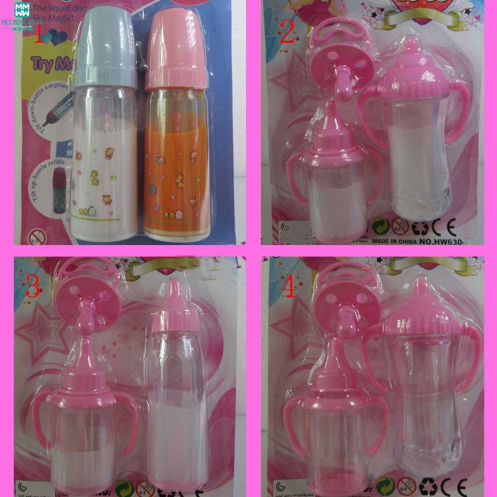 Doll accessories Milk bottles vary Magic Toys for girl gift