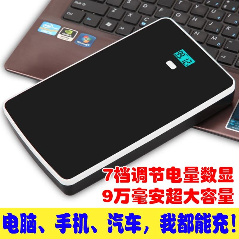 High quality 5V,7.4V,9V,12V,14.5V,16V,19V Lithium Li-polymer 68000mah USB chargeable Battery for Laptop cellphone power supply