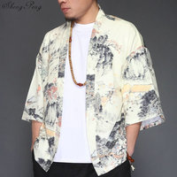 Kimono cardigan men traditional japanese kimonos yukata men shirt japan kimono men summer fashion japan clothes V1282