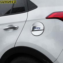 Крышка топливного бака Luhuezu хромированная, крышка газового бака для Hyundai Creta IX25, аксессуары 2015, 2016, 2017