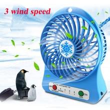 Летний портативный мини-вентилятор, 3 скорости, регулируемые вентиляторы для дома, OfficeDesk, настольный, для путешествий, USB, перезаряжаемый вентилятор, светодиодный светильник, ручной