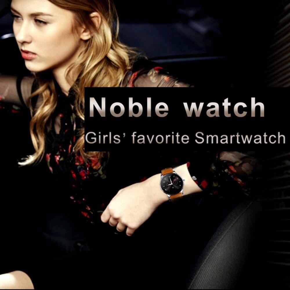 K88H Smart Watch IOS /Android Heart Rate Monitor K88H Smart Watch IOS /Android Heart Rate Monitor HTB1ukS4KpXXXXbmXFXXq6xXFXXX1