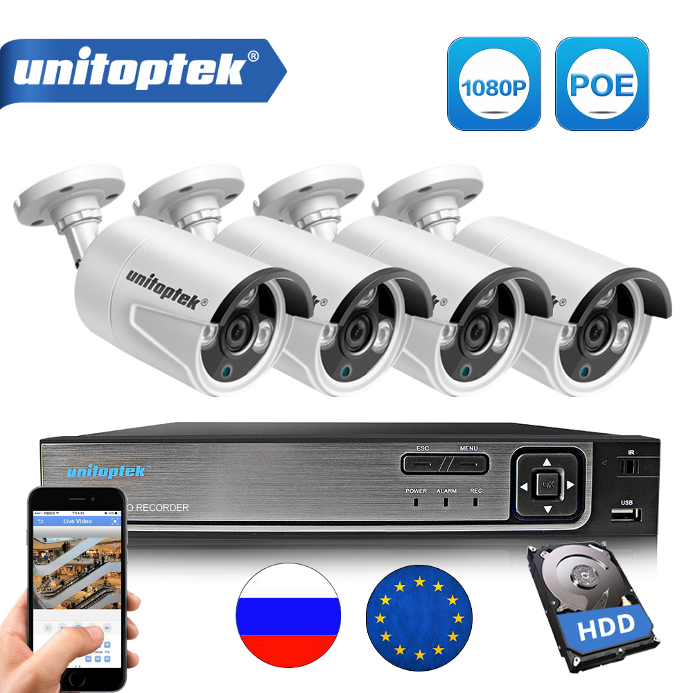4CH 4MP POE NVR CCTV System Kit 2MP Waterproof Bullet IP Camera Outdoor Plug And Play