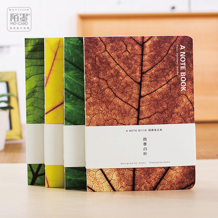 Four Seasons Leaves A5 Notebook Blank Pages Sketchbook Graffiti Drawing Note Book DIY Planner School Supplies canetas skmei 0650 9091 g page 4