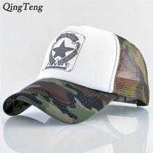 Fashion Print Pattern Breathable Mesh Baseball Caps Men Women Casquette Camouflage Summer Casual Sun Trucker Gorras