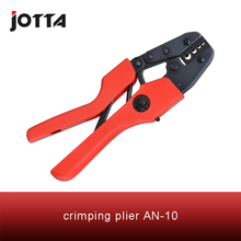 AN-10 crimping tool plier 2 multi tools hands AN Ratchet Terminal Crimping Plier (European Style)