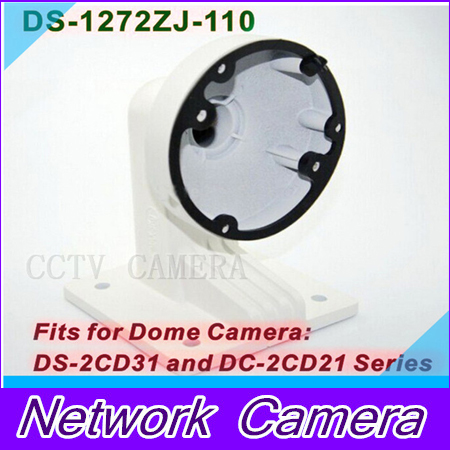 DS-1272ZJ-110 Outdoor Wall Mount Bracket For IP Camera DS-2CD31 and DC-2CD21 Series cctv bracket ds 1212zj indoor outdoor wall mount bracket suit for bullet camera s bracket ip camera bracket