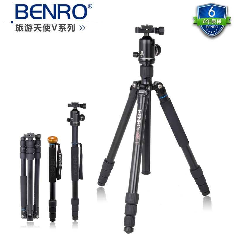 Benro paradise a2682tv2 aluminum alloy tripod monopod professional set