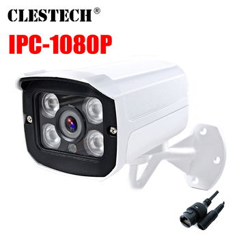 2MP Security POE full hd IP Camera Metal Network Camera Video Surveillance P2P 1080P ARRAY 4LED Night Vision CCTV Bullet XMEye цена 2017