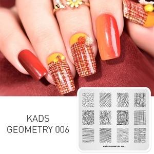 Image 5 - Kadsネイルスタンピングプレート38デザインさまざまなシリーズより選択肢マニキュアスタンプテンプレート画像プレートdiyの装飾