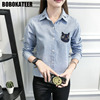 BOBOKATEER Embroidery Blouse Top Women Blouses Long Sleeve Shirt Women Tops Camisas Femininas Manga Longa 2017