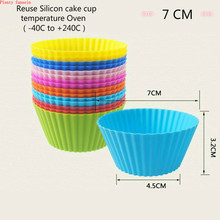 8 Pieces (1 dozen) Round Shaped Silicon mold Baking cups Molds Jelly Cake Muffin Cup  7cm Color s