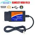 Недавно ELM327 USB V1.5 Профессиональный OBD/OBDII ELM Стандарт Latest PC-Based Scan Tool ELM 327 USB Диагностический сканер ГОРЯЧЕЙ