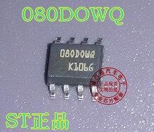送料無料 5 ピース/ロット 080D0WQ 080DOWQ D80D0WQ ST SOP 8 最高品質