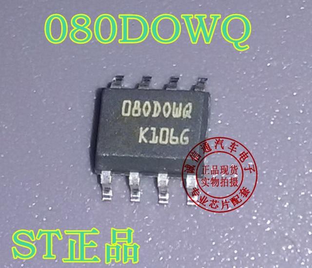 Free shipping 5pcs/lot 080D0WQ 080DOWQ D80D0WQ ST SOP 8 best quality