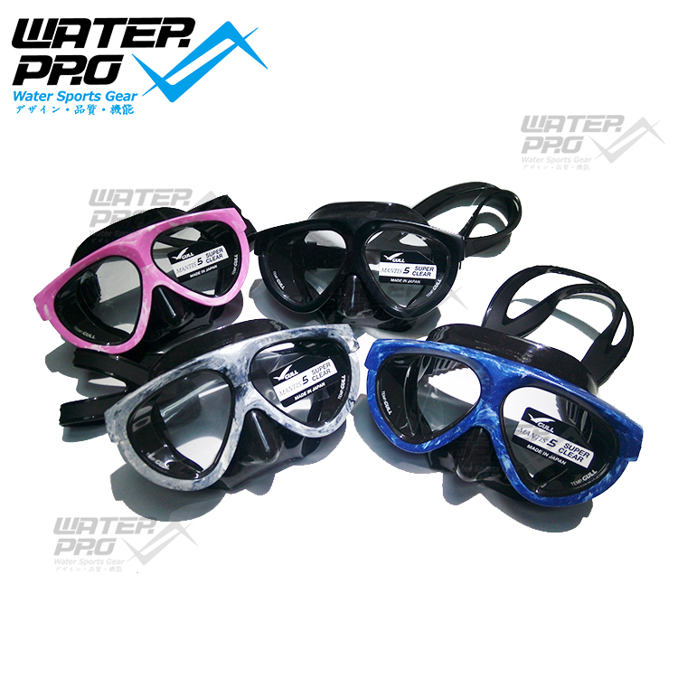 GULL MANTIS 5 MASK Snorkel Scuba Diving Mask