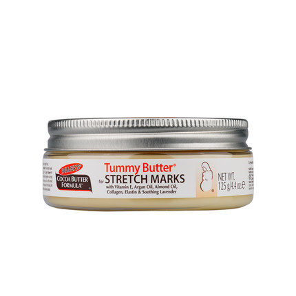 Image 3 - Palmers Cocoa Butter Formula Tummy Butter for stretch marks 125g    -