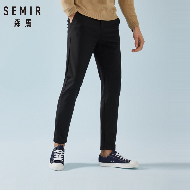 SEMIR Mens Slim Fit Suit Pants Cotton Chinos Chino Pants With Side Pockets And Back Button Pocket Casual Style For Sping Autumn