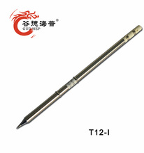 Gudhep T12 Series Universal Soldering Iron Tips T12-I for FX950 FX951 FM203 Soldering Rework Station FM2028 Iron Handle