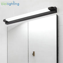 Современный светодиодный светильник для зеркала тщеславие освещения