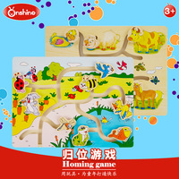 Onshine Wooden Animals Homing Game Jigsaw Toys For Children Kids Educational Toy Puzzles Brain Teaser Puzzle