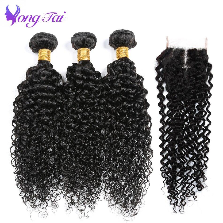 Malaysian Afro Kinky Curly Weave Human Hair Bundles With Closure Kinky Curly 3 Bundles With Closure Yongtai Hair Non-Remy