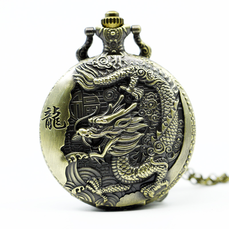 Vintage Bronze Chinese Style Dragon Design Quartz Pocket Watch With Necklace Chain Best Gift CF1039