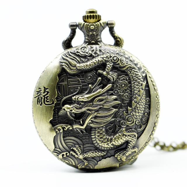 Vintage Bronze Chinese Style Dragon Design Quartz Pocket Watch With Necklace Cha