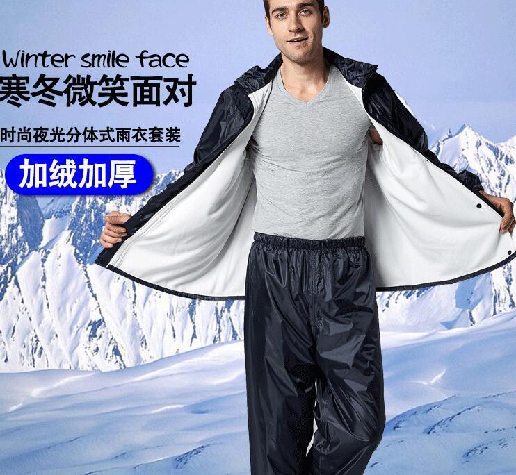 2 conjuntos de pantalones de lluvia Impermeable coche eléctrico ala espesar impermeable mantener caliente al aire libre de dos piezas de pantalones de gabardina