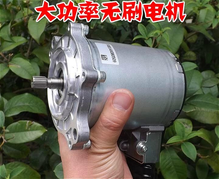 DC 12v 600w High Power   Rotary Brushless Servo Motor  Brushless Motor High Torque Diy johnson dc751 2 lsg dc 230v johnson dc high power motor