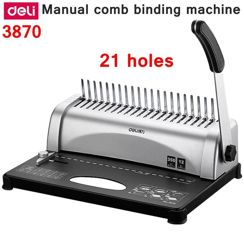[ReadStar]Deli 3870 Manual Comb binding machine office Financial binding machine 21 holes 350 pages binding thickness deli 3881 affordable financial document binding machine